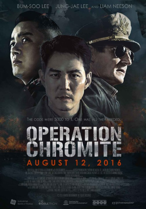 Operation Chromite | ShotOnWhat?