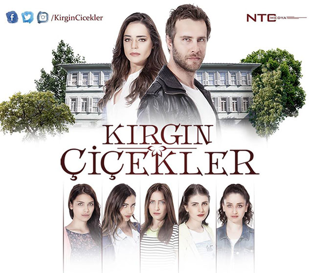 Kirgin Çiçekler (2015)  Technical Specifications