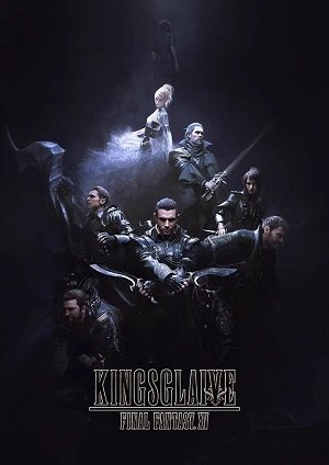 Kingsglaive: Final Fantasy XV Technical Specifications