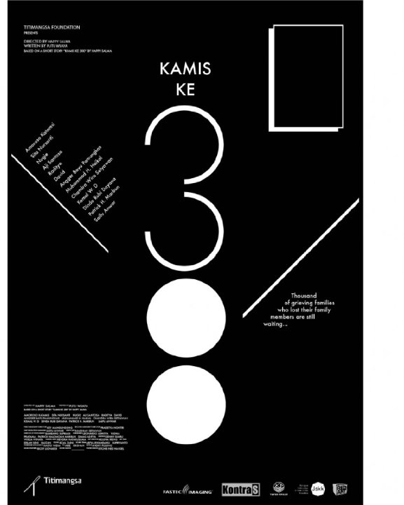 Kamis Ke 300 Technical Specifications